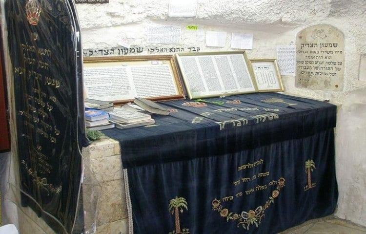 Photo of Tombeaux de justes à Jérusalem