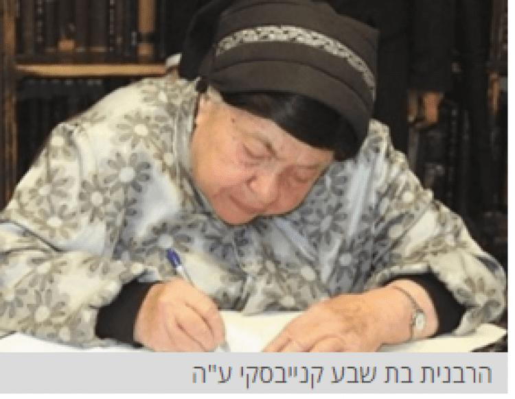 Photo of Ségoula de la Rabbanite Kanievsky pour retrouver le calme et la sérénité