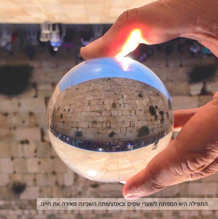 Photo of Galerie : le photographe israélien qui tient la vedette sur CNN