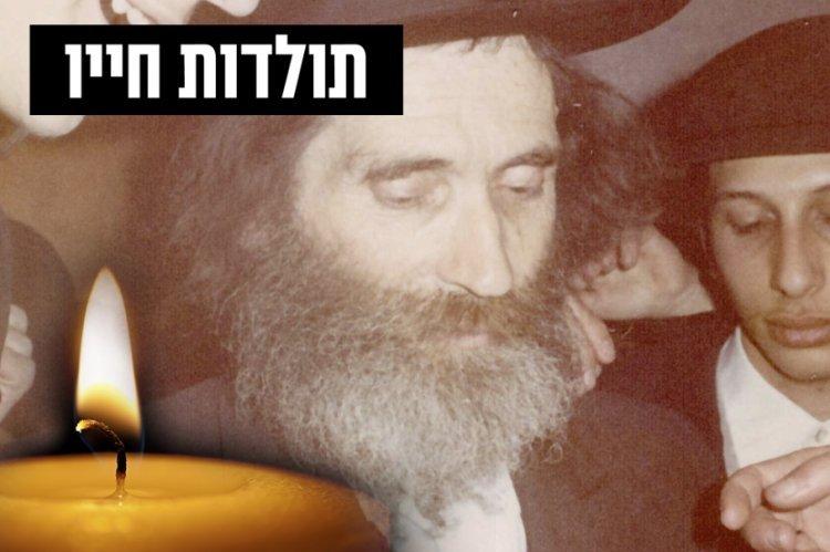 Photo of Le dirigeant de la génération qui désira ne se consacrer qu'a l'étude de la Torah