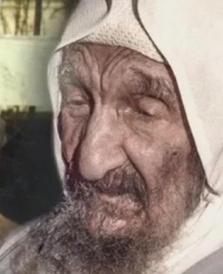 Photo of Baba Salé
