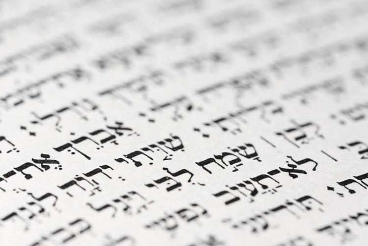 Photo of Le secret des lettres hébraïques
