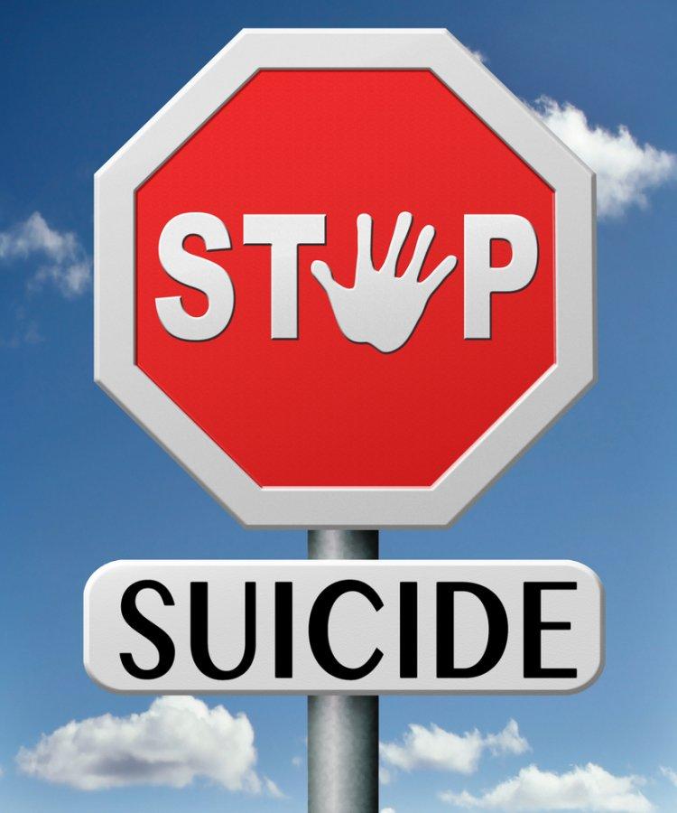 Photo of La réponse du Rav au juif qui voulait se suicider