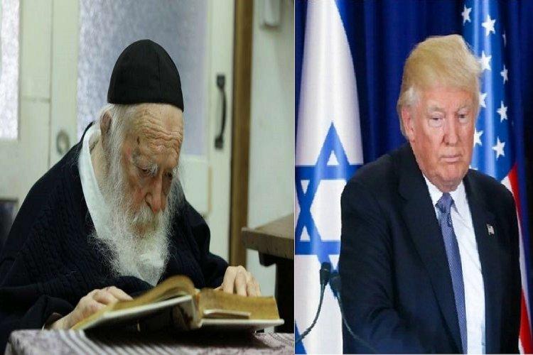Photo of La réponse inattendue du Rav Kanievsky aux délégués du président Trump