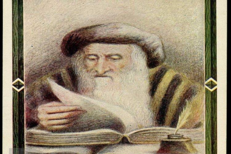 Photo of Il y a 914 ans : Rachi, le célèbre commentateur de la Torah quittait ce monde.
