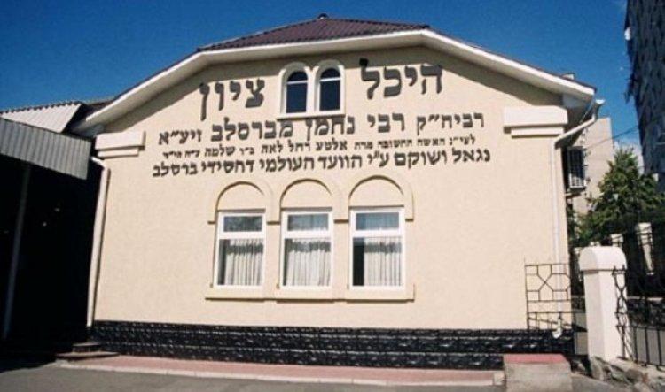 Photo of Trouver l'équilibre d'après l'enseignement de Rabbi Nahman de Breslev
