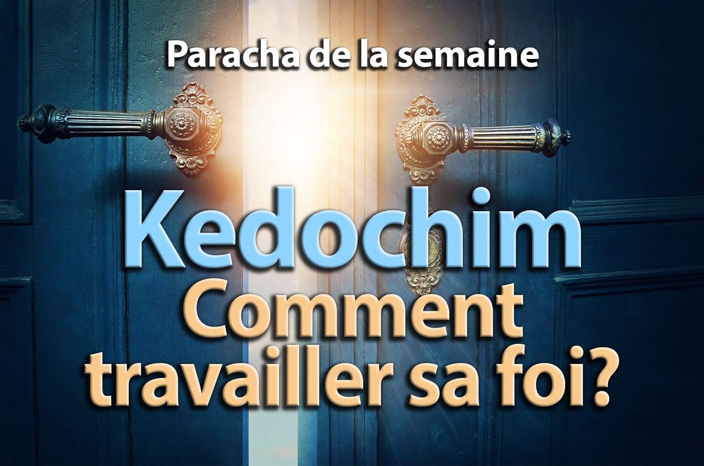 Photo of Kedochim – Comment travailler sa foi?