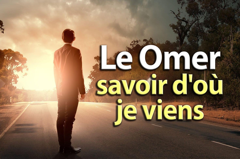 Photo of Le Omer, savoir d'où je viens