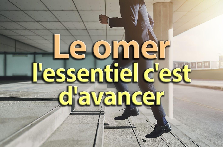 Photo of Le omer, l'essentiel c'est d'avancer