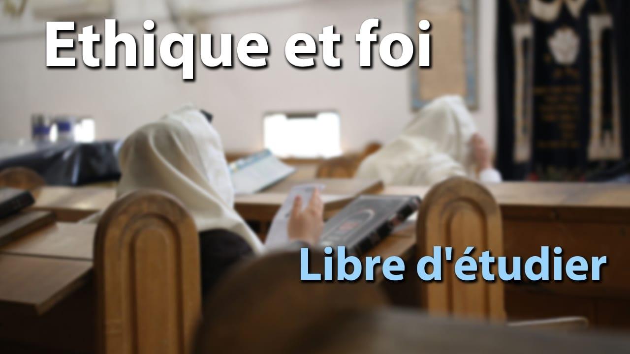 Photo of Emouna – Libre d'étudier