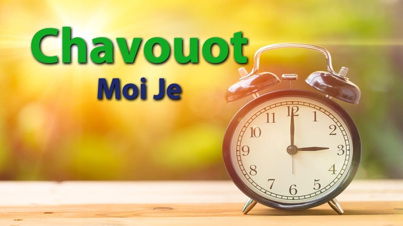 Photo of Chavouot – Moi Je