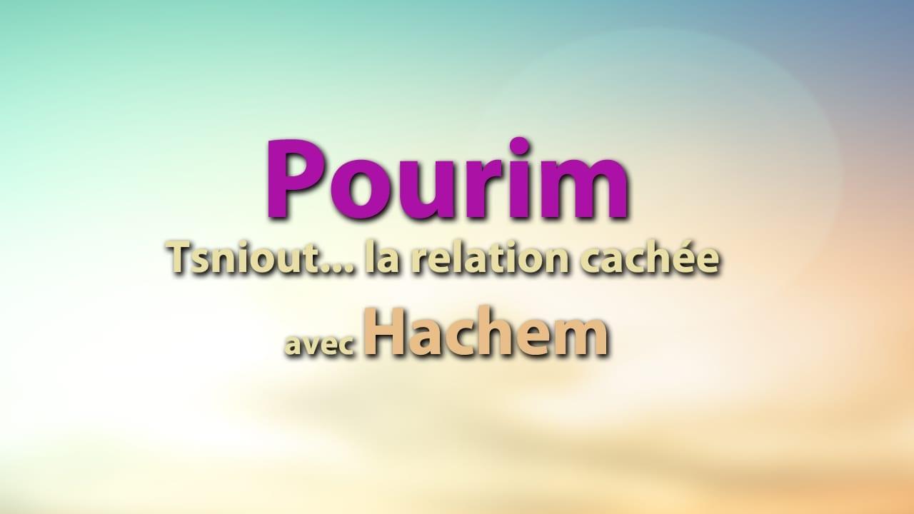 Photo of Tsniout…la relation cachée avec Hachem