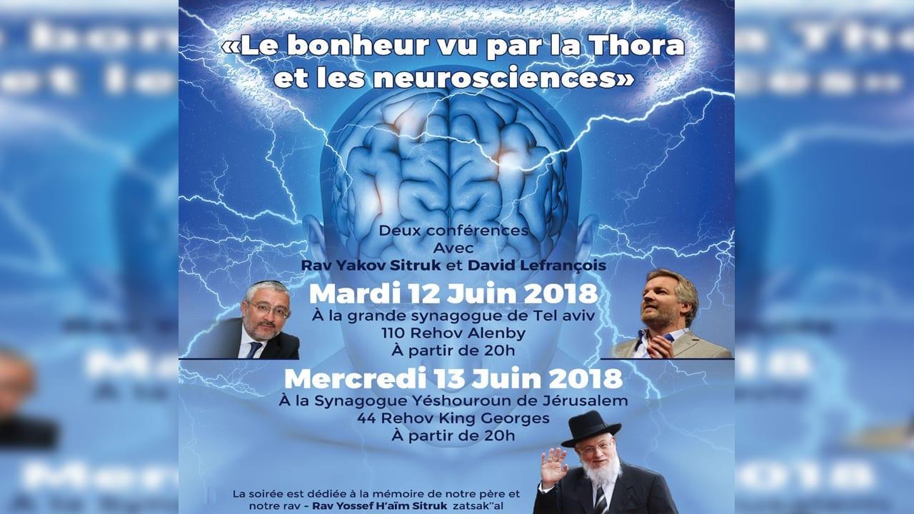 Photo of Le bonheur vu par la Torah et les neurosciences
