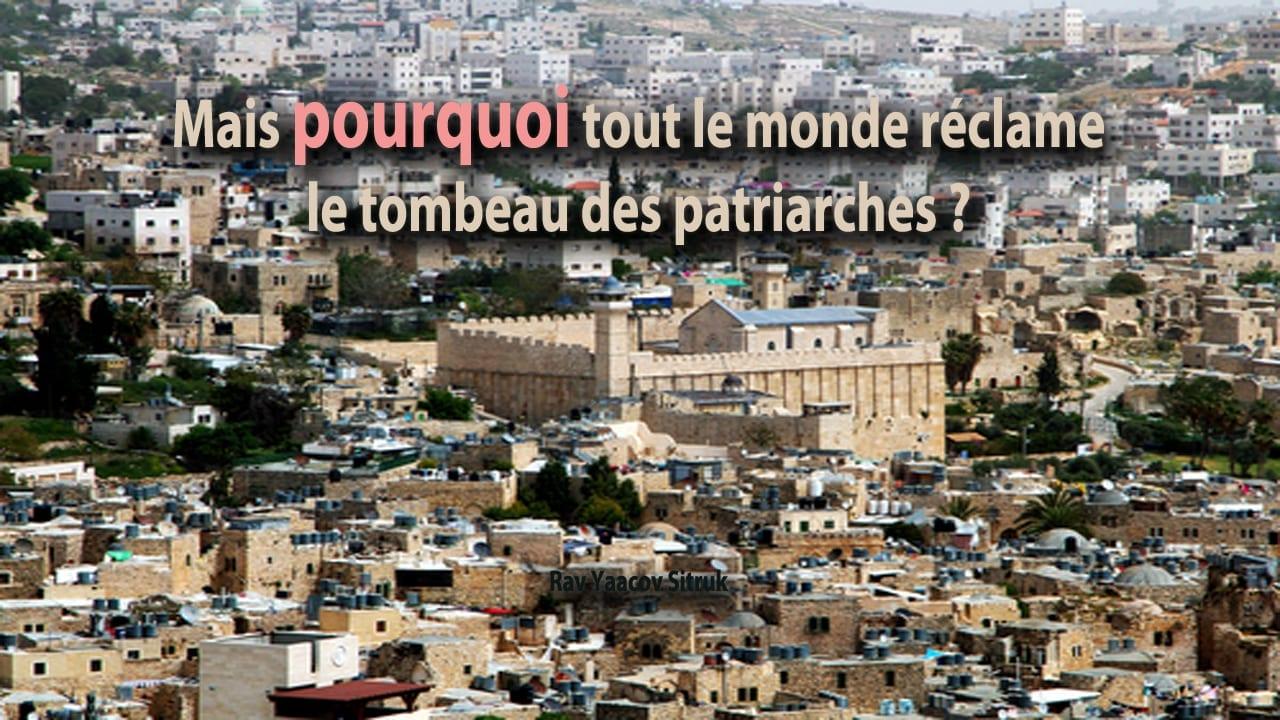 Photo of Mais pourquoi tout le monde réclame le tombeau des patriarches ?