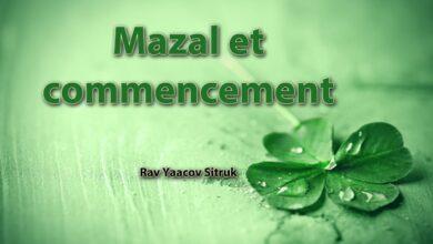 Photo of Mazal et commencement