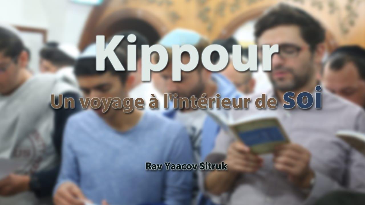 Photo of Kippour : un voyage à l'intérieur de soi