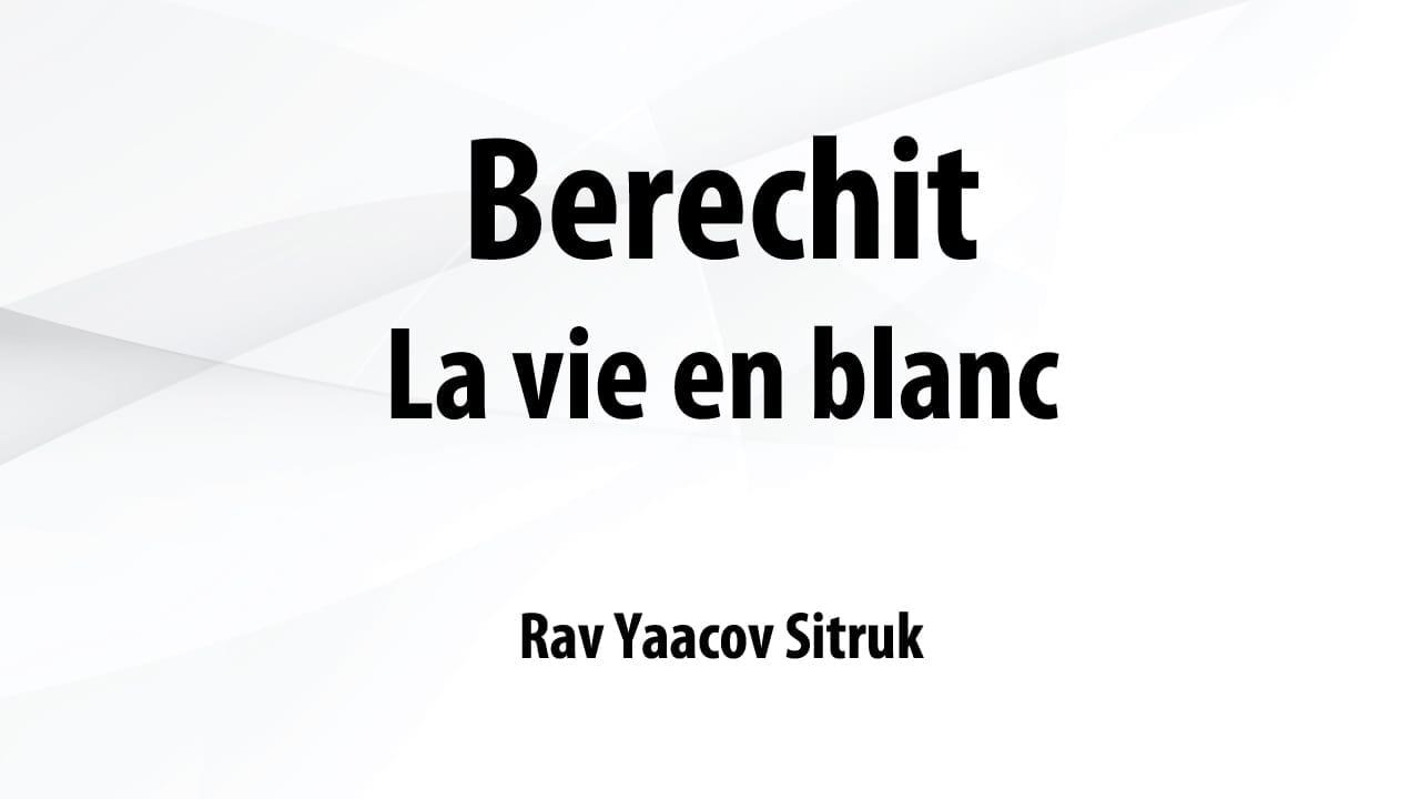 Photo of La vie en blanc