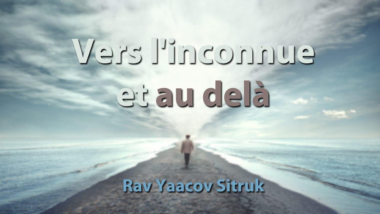 Photo of Vers l'inconnue et au delà