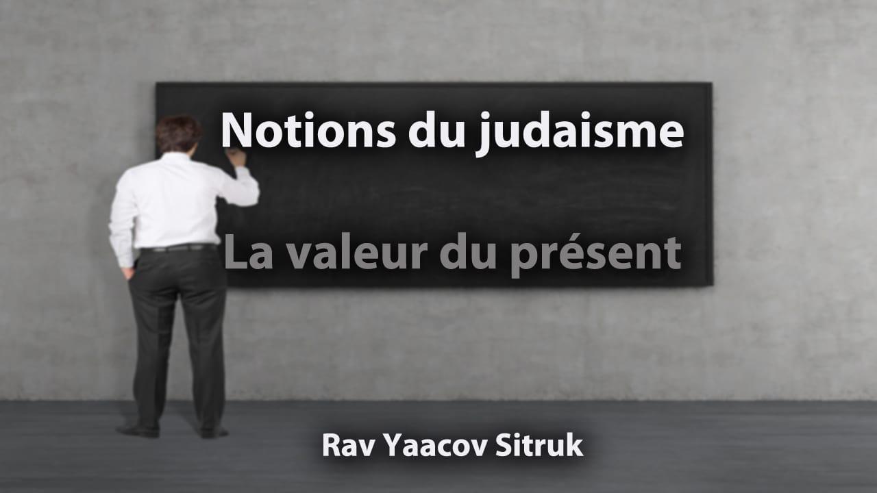 Photo of La valeur du présent