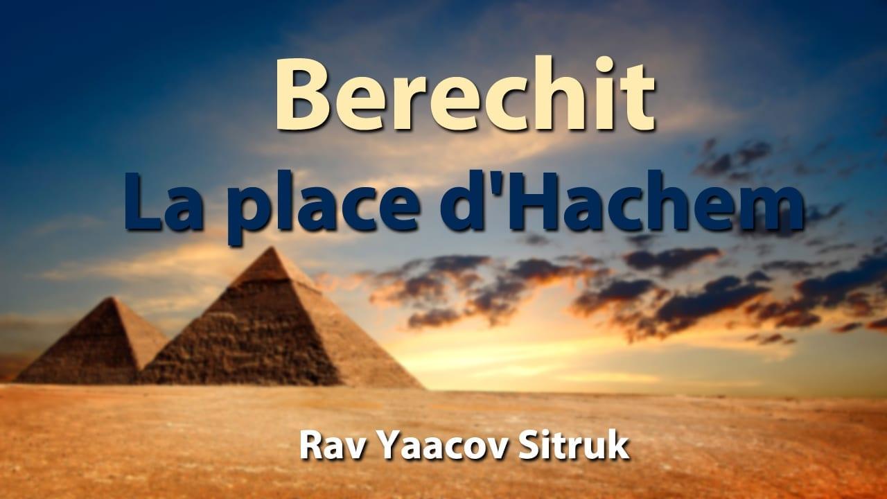 Photo of La place d'Hachem
