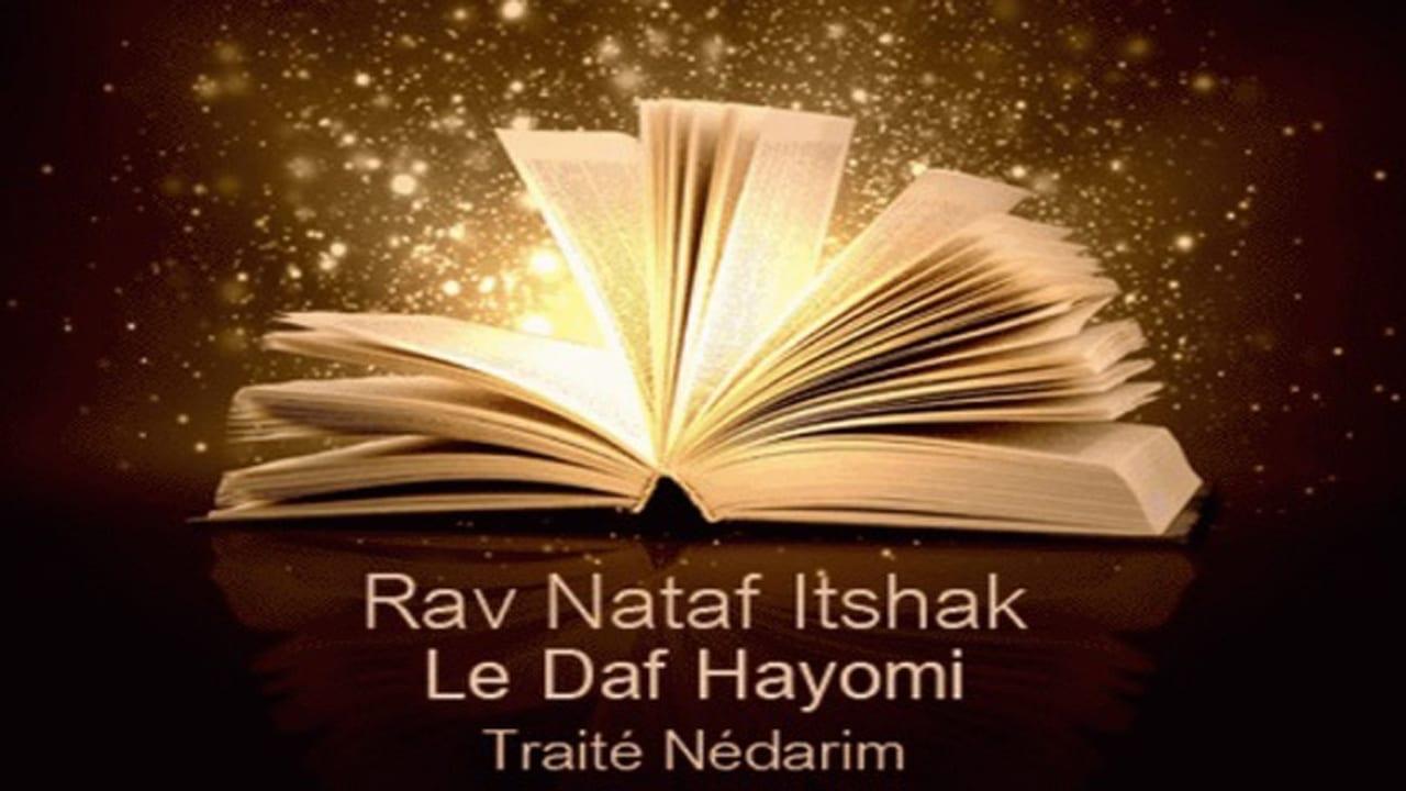 Photo of Traité Nédarim – page 5 traduction