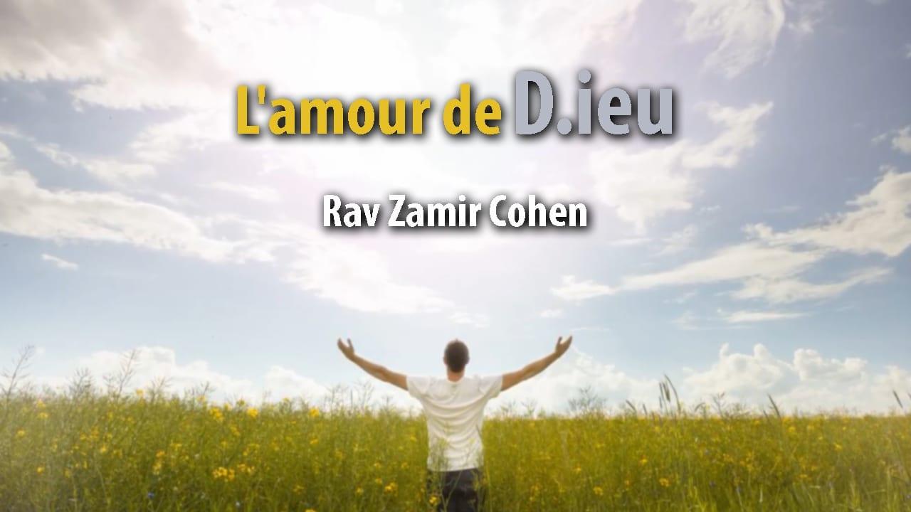 Photo of Séfer 'Harédim : L'amour d'Hachem