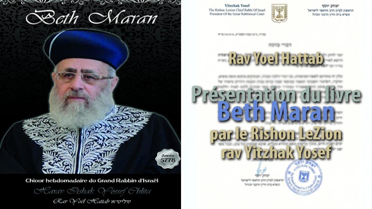 Photo of Le Rav Yitzhak Yosef présente le livre Beth Maran écrit par rav Yoel Hattab
