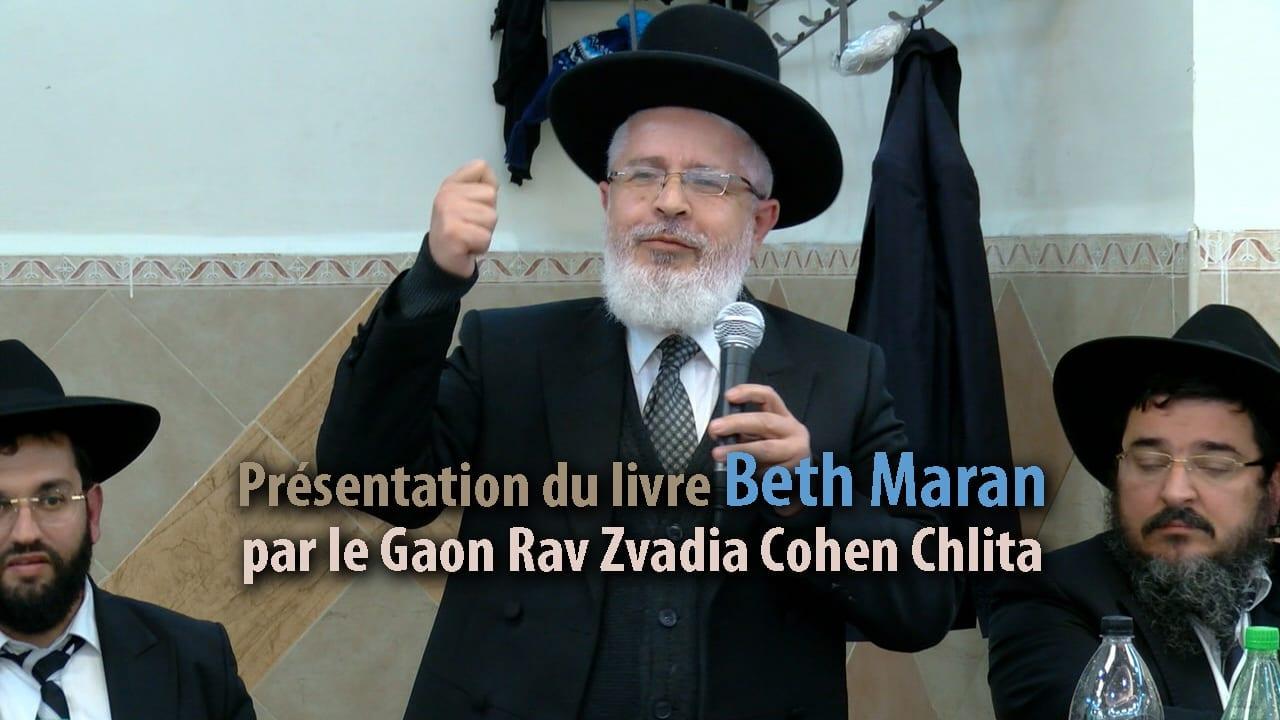 Photo of Le Rav Zvadia Cohen Présente le livre Beth Maran écrit par rav Yoel Hattab