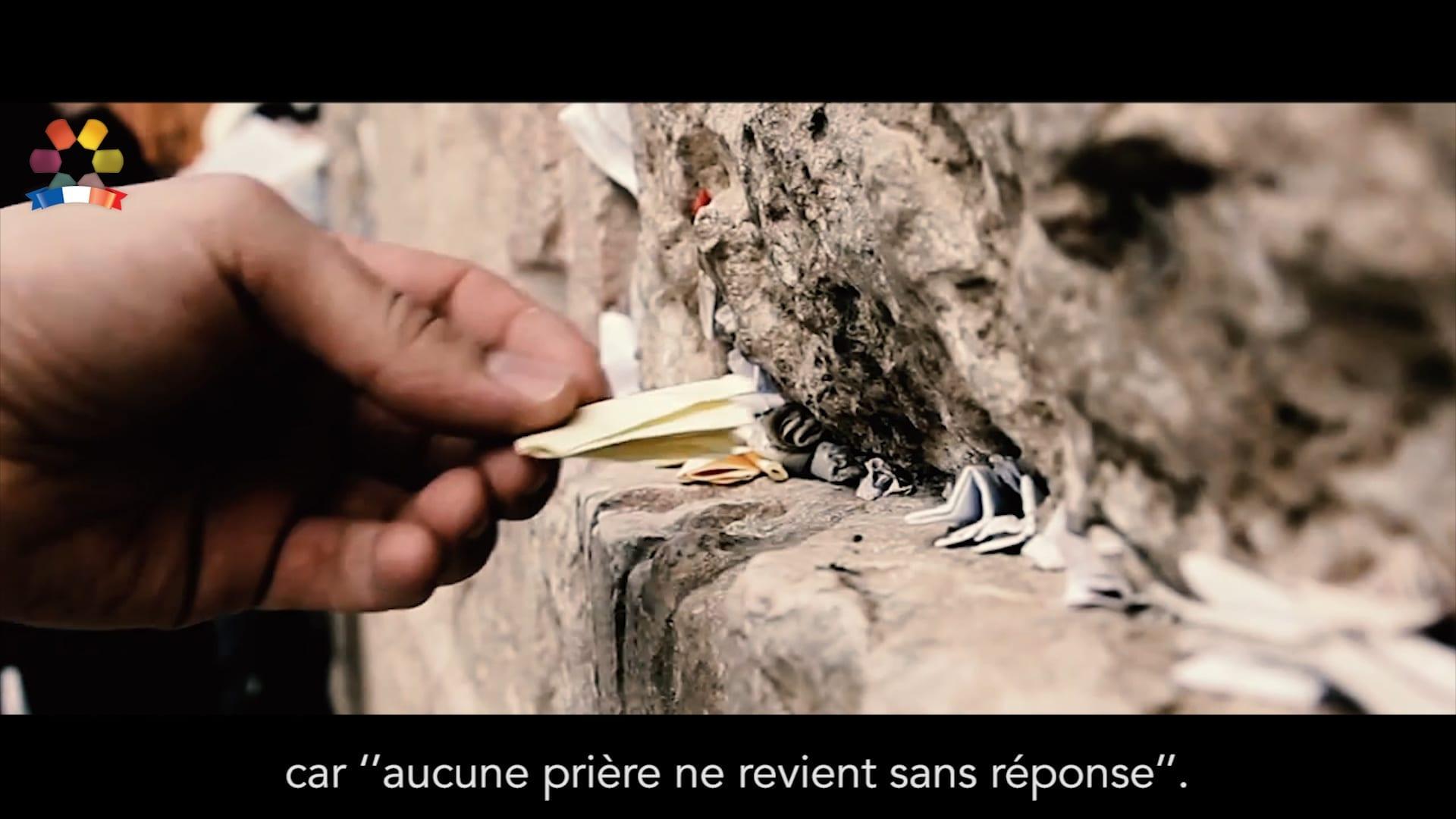 Photo of La force de la prière