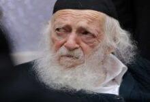 Photo of Rav Kanievsky : « Eteindre les téléphones avant de pénétrer dans la synagogue »
