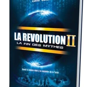 La Révolution 2 - Rav Zamir Cohen