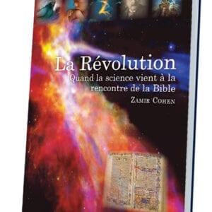 La Révolution 1 - Rav Zamir Cohen