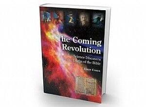 The coming Revolution 1 - Rabbi Zamir Cohen