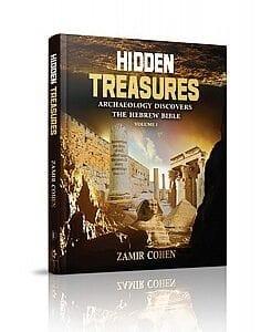 Hidden Treasures - Archaeology discovers the Hebrew Bible