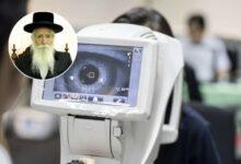 Photo of « Papa, il se passe quelque chose dans mon œil ! » Le miracle du Rav Grossman