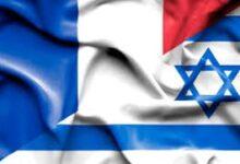 Photo of Dernières directives de l'ambassade d'Israël à Paris