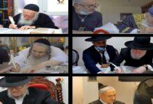 Photo of Les grands Rabbanim prennent part avec émotion au projet d'écriture du Séfer Torah à la mémoire du soldat Amit Ben Yigal