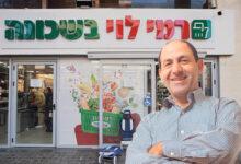 Photo of 1 million de Shekel : Rami Lévy fait un don généreux pour les juifs d'Europe désireux de mettre les Téfilines