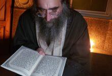 Photo of Aujourd'hui à 17:00 (Israël) Prière exceptionnelle en direct du tombeau du Tsadik Rabbi Amram Ben Diwan