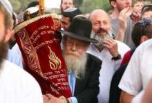 Photo of Décès du Rav Adin Steinsaltz, lauréat du prix d'Israël et commentateur du Talmud
